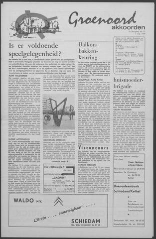 Groenoord Akkoorden 1969-08-07