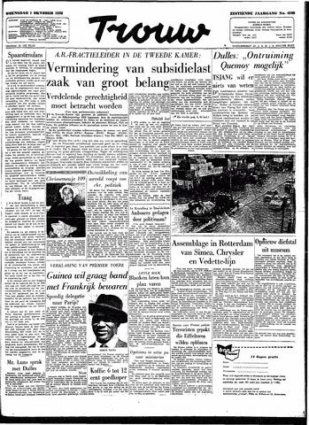 Trouw / De Rotterdammer 1958-10-01