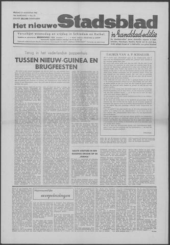 Het Nieuwe Stadsblad 1962-08-31