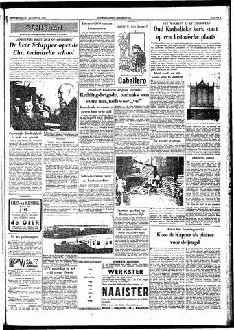 Rotterdamsch Nieuwsblad / Schiedamsche Courant / Rotterdams Dagblad / Waterweg / Algemeen Dagblad 1959-08-27