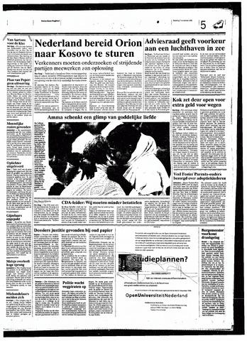 Rotterdamsch Nieuwsblad / Schiedamsche Courant / Rotterdams Dagblad / Waterweg / Algemeen Dagblad 1998-11-07