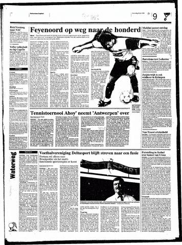 Rotterdamsch Nieuwsblad / Schiedamsche Courant / Rotterdams Dagblad / Waterweg / Algemeen Dagblad 1998-07-22
