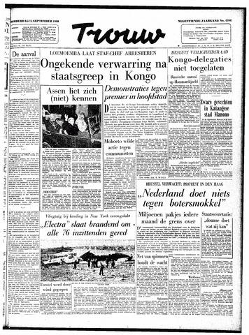 Trouw / De Rotterdammer 1960-09-15