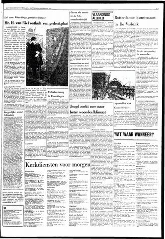 Rotterdamsch Nieuwsblad / Schiedamsche Courant / Rotterdams Dagblad / Waterweg / Algemeen Dagblad 1968-12-14