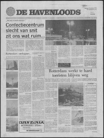 De Havenloods 1973-10-30