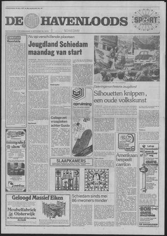 De Havenloods 1977-07-14