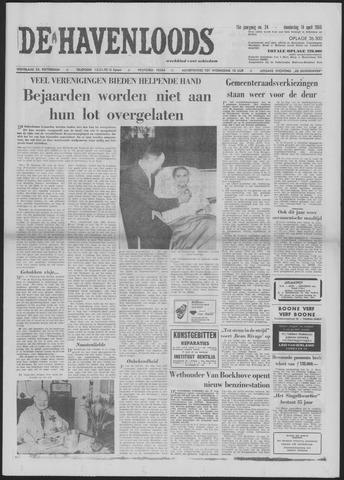 De Havenloods 1966-04-14