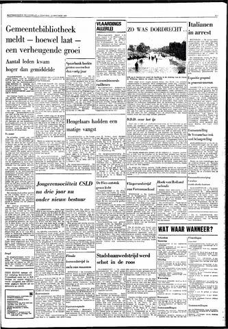 Rotterdamsch Nieuwsblad / Schiedamsche Courant / Rotterdams Dagblad / Waterweg / Algemeen Dagblad 1968-10-14