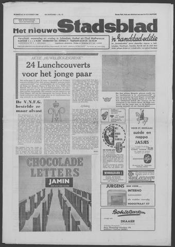 Het Nieuwe Stadsblad 1966-11-30