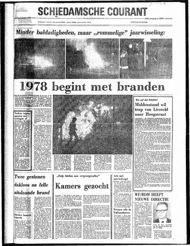 Rotterdamsch Nieuwsblad / Schiedamsche Courant / Rotterdams Dagblad / Waterweg / Algemeen Dagblad 1978