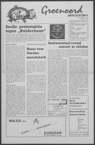 Groenoord Akkoorden 1969-10-02
