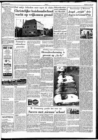 Trouw / De Rotterdammer 1964-07-14