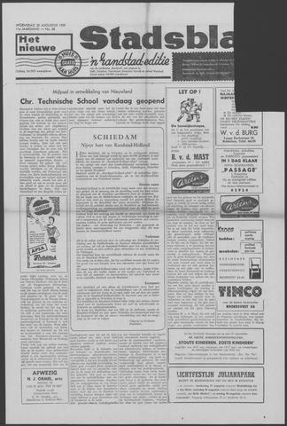 Het Nieuwe Stadsblad 1959-08-26