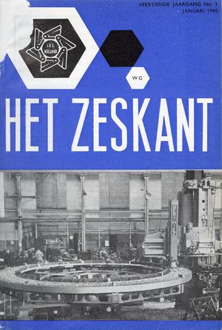 Het Zeskant 1960