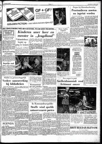 Trouw / De Rotterdammer 1965-07-26