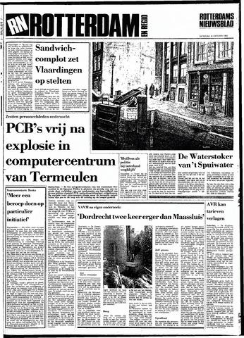 Rotterdamsch Nieuwsblad / Schiedamsche Courant / Rotterdams Dagblad / Waterweg / Algemeen Dagblad 1983-10-15