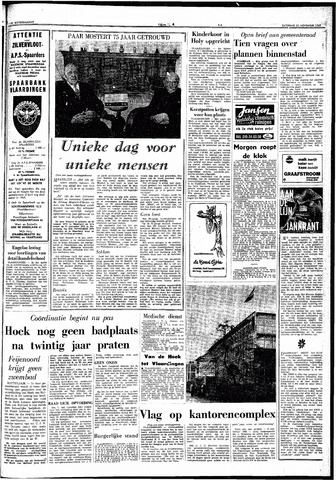 Trouw / De Rotterdammer 1969-11-22