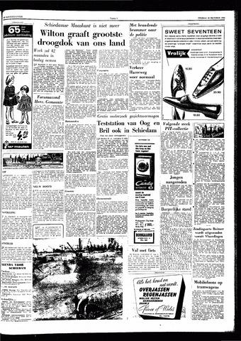 Trouw / De Rotterdammer 1962-10-12