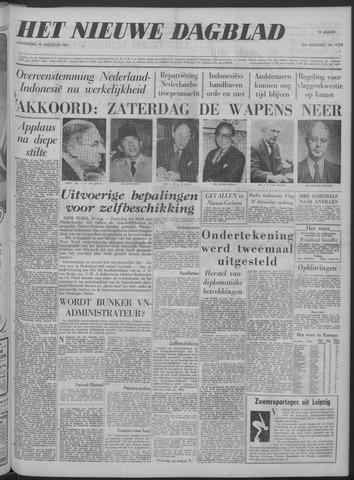 Nieuwe Schiedamsche Courant 1962-08-16