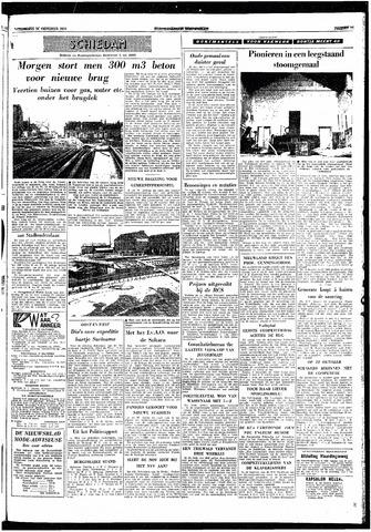 Rotterdamsch Nieuwsblad / Schiedamsche Courant / Rotterdams Dagblad / Waterweg / Algemeen Dagblad 1959-10-21