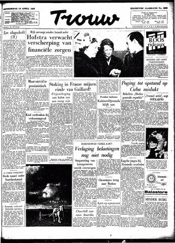Trouw / De Rotterdammer 1958-04-10
