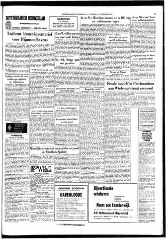Rotterdamsch Nieuwsblad / Schiedamsche Courant / Rotterdams Dagblad / Waterweg / Algemeen Dagblad 1966-11-12