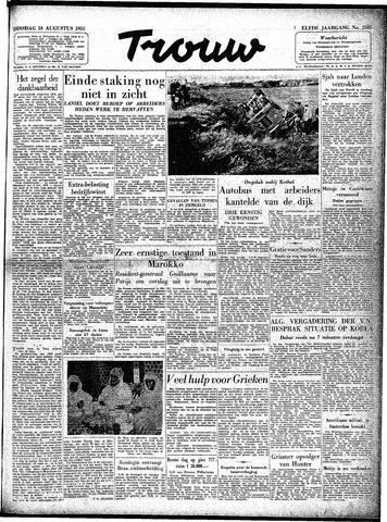 Trouw / De Rotterdammer 1953-08-18