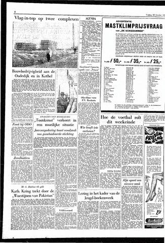 Rotterdamsch Parool / De Schiedammer 1955-10-28