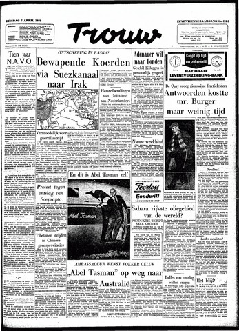 Trouw / De Rotterdammer 1959-04-07