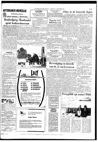 Rotterdamsch Nieuwsblad / Schiedamsche Courant / Rotterdams Dagblad / Waterweg / Algemeen Dagblad 1966-09-17