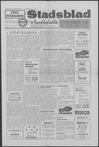 Het Nieuwe Stadsblad 1959-12-15