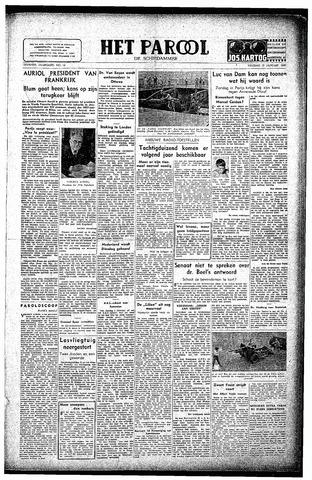 Rotterdamsch Parool / De Schiedammer 1947-01-17