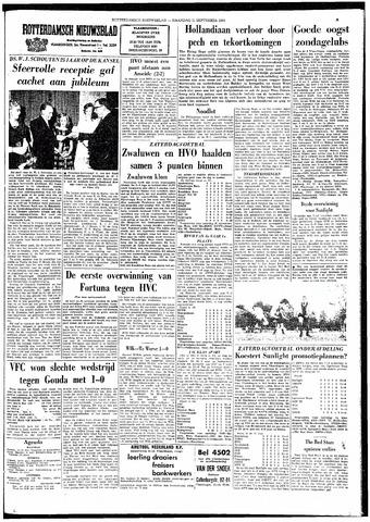 Rotterdamsch Nieuwsblad / Schiedamsche Courant / Rotterdams Dagblad / Waterweg / Algemeen Dagblad 1964-09-21