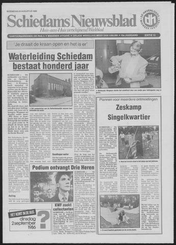 De Havenloods 1986-08-20