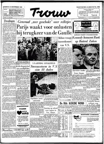 Trouw / De Rotterdammer 1960-12-13