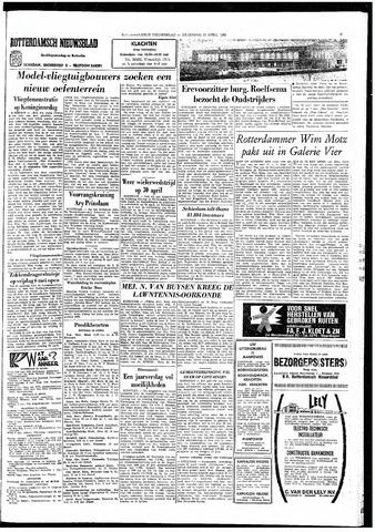 Rotterdamsch Nieuwsblad / Schiedamsche Courant / Rotterdams Dagblad / Waterweg / Algemeen Dagblad 1966-04-23