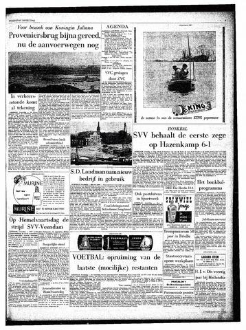 Rotterdamsch Parool / De Schiedammer 1962-05-30