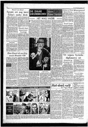 Rotterdamsch Parool / De Schiedammer 1957-08-15