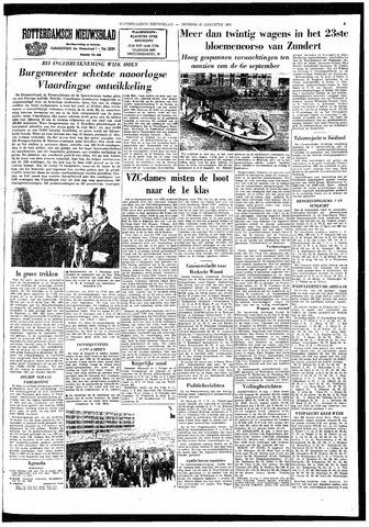 Rotterdamsch Nieuwsblad / Schiedamsche Courant / Rotterdams Dagblad / Waterweg / Algemeen Dagblad 1964-08-25