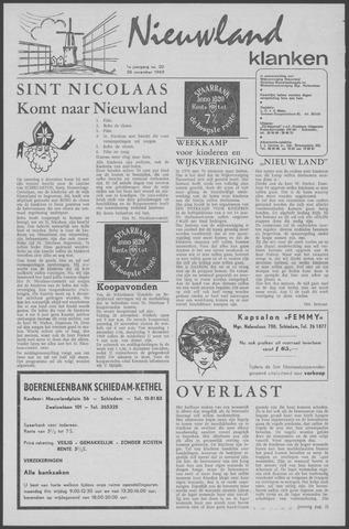 Nieuwland Klanken 1969-11-28