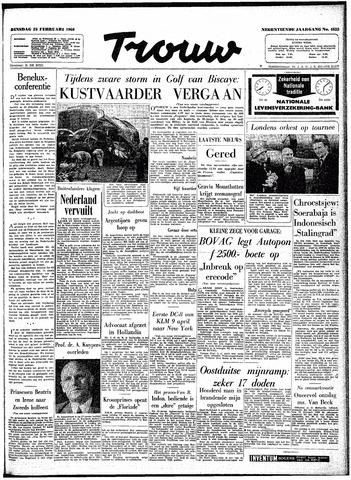 Trouw / De Rotterdammer 1960-02-23