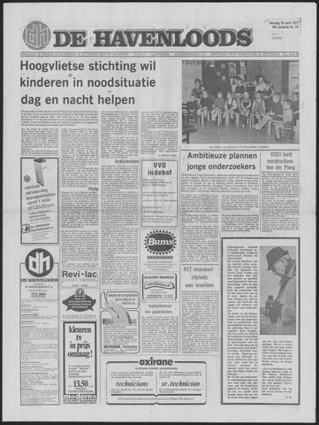 De Havenloods 1971-04-20