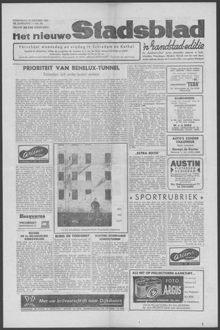Het Nieuwe Stadsblad 1960-10-19