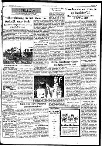 Rotterdamsch Nieuwsblad / Schiedamsche Courant / Rotterdams Dagblad / Waterweg / Algemeen Dagblad 1959-12-07