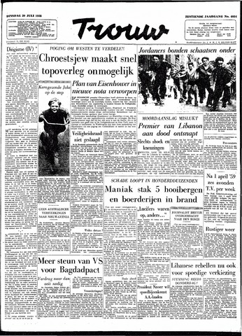 Trouw / De Rotterdammer 1958-07-29