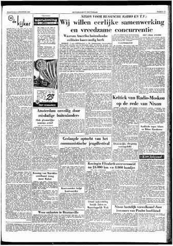 Rotterdamsch Nieuwsblad / Schiedamsche Courant / Rotterdams Dagblad / Waterweg / Algemeen Dagblad 1959-08-03