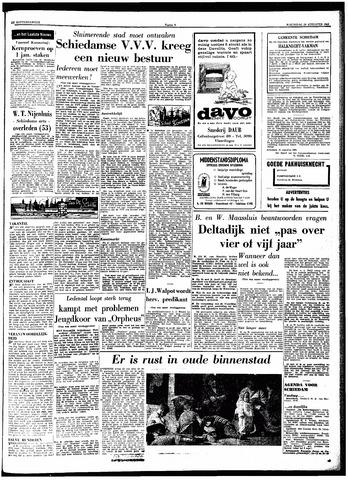 Trouw / De Rotterdammer 1962-08-29