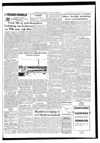 Rotterdamsch Nieuwsblad / Schiedamsche Courant / Rotterdams Dagblad / Waterweg / Algemeen Dagblad 1965-05-15