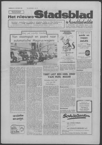 Het Nieuwe Stadsblad 1966-10-12