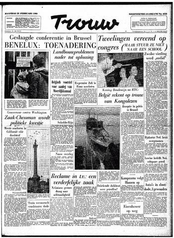 Trouw / De Rotterdammer 1960-02-22